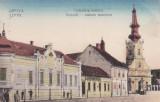ARAD , LIPOVA , CATEDRALA ROMANA, Necirculata, Printata