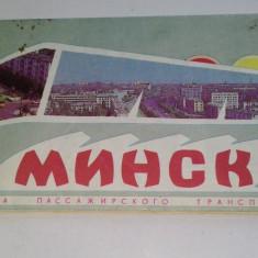 Rusia - Harta Minsk  - 1989 Ed. la Moscova