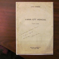 PVM - Liviu COMES