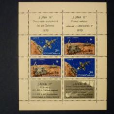 ROMANIA 1971 -  COSMOS LUNA 16 si LUNA 17, BLOC DE 4 nestampilat AF29