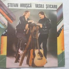 Stefan Hrusca/Vasile Secaru - Stefan Hrusca/Vasile Seicaru _ vinyl(LP) Romania - Muzica Folk electrecord, VINIL