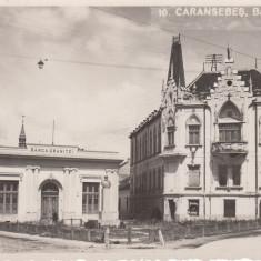 BANAT, CARANSEBES, BANCA GRANITEI - Carte Postala Banat dupa 1918, Necirculata, Fotografie