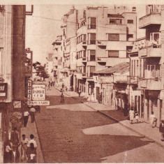 CONSTANTA, DOBROGEA NOUA, LIBRARIE, PAPETARIE, MAGAZINUL RAPIDUL CFR - Carte Postala Dobrogea dupa 1918, Circulata, Printata