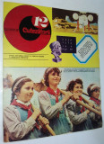 Revista CUTEZATORII Nr. 12 / 1979 - Nr. 599