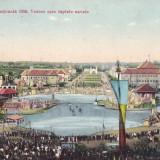 BUCURESTI. EXPOZITIA NATIONALA 1906. VEDERE SPRE LUPTELE NAVALE. - Carte Postala Muntenia 1904-1918, Circulata, Printata