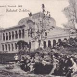 BUCURESTI . EXPOZITIA NATIONALA ROMANA 1906 . PALATUL ARTELOR . - Carte Postala Muntenia 1904-1918, Circulata, Printata