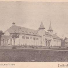 BUCURESTI , EXPOZITIA GENERALA ROMANA 1906 , PAVILIONUL AGRICULTUREI