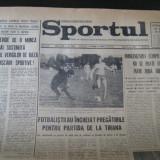 Ziarul Sportul - 4 mai 1973 (incheierea pregatirilor pentru meciul cu Albania)