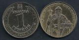 UCRAINA  1 HRIVNA  GRIVNA  2004  [2]  VLADIMIR CEL MARE  ,  XF++   in cartonas