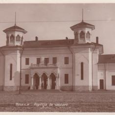 BRAILA, AGENTIA DE VAPOARE, FOTO UNION - Carte Postala Muntenia dupa 1918, Necirculata, Printata