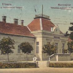 UIOARA HOTEL SI RESTAURANT SALINA CIRC. 1924 ED. LIBRARIA IOSIF VERESS - Carte postala tematica, Circulata, Printata