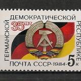 U.R.S.S.1984 35 ani Republica Democrata Germana  SU.1447