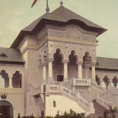 BUCURESTI . EXPOZITIA NATIONALA 1906 . PAVILIONUL REGAL . - Carte Postala Muntenia 1904-1918, Circulata, Printata