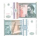 SV * Romania  BNR  500 LEI 1992 * FILIGRAN PROFIL * FIR GROS * Seria A.0031  UNC