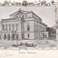 BUCURESTI, TEATRUL NATIONAL, CIRCULATA MAR.*905 - Carte Postala Muntenia pana la 1904, Printata