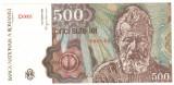 SV * Romania  BNR  500  LEI  1991  aprilie     FILIGRAN FATA      UNC