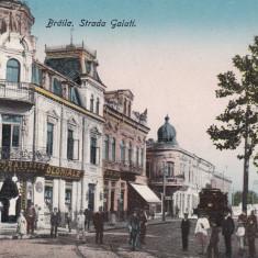 BRAILA, STRADA GALATI, MIHAILESCU - MAGAZIN DE COLONIALE - Carte Postala Muntenia 1904-1918, Necirculata, Printata