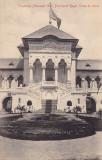 BUCURESTI . EXPOZITIA NATIONALA 1906 . PAVILIONUL REGAL , SCARA DE ONOARE ., Circulata, Printata