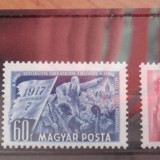 MPDV - Magyar Posta - Timbre Ungaria - Serii 1951 nestampilate - Timbre straine
