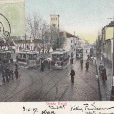 BRAILA SALUTARI DIN BRAILA STR GALATI INTALNIREA TRAMVAIELOR CIRC. 1907 - Carte Postala Muntenia 1904-1918, Circulata, Printata