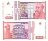 SV * Romania  BNR  10000  / 10.000  LEI  1994  *  NICOLAE IORGA       AUNC+