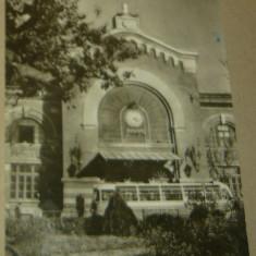 Ramnicu Sarat - buzau - gara - 2+1 gratis - RBK12645 - Carte Postala Muntenia dupa 1918, Circulata, Fotografie