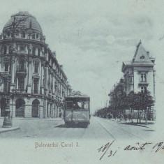 BUCURESTI , BULEVARDUL CAROL , TRAMVAI  ELECTRIC , CLASICA , CIRCULATA  1900, Printata