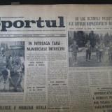 Ziarul Sportul - 3 mai 1973 (incheierea pregatirilor pentru meciul cu Albania)