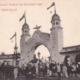 EXPOZITIA GENERALA ROMANA DIN BUCURESTI 1906. INTRAREA PRINCIPALA. - Carte Postala Muntenia 1904-1918, Circulata, Printata