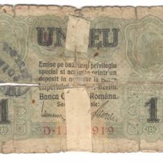 Romania 1 leu 1917 BGR (919) - Bancnota romaneasca