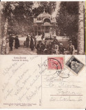 Vatra Dornei (Bucovina, Suceava)- Pavilionul de muzica -  rara, Circulata, Printata
