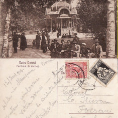 Vatra Dornei (Bucovina, Suceava)- Pavilionul de muzica - rara - Carte Postala Bucovina 1904-1918, Circulata, Printata