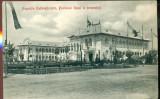 ROMANIA - Expositia Nationala 1906-Pavilionul Regal in perspectiva, Necirculata, Fotografie