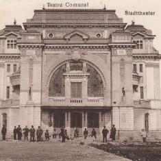FOCSANI, TEATRUL COMUNAL - Carte Postala Moldova dupa 1918, Necirculata, Printata