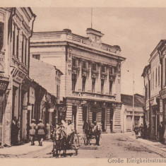 FOCSANI, STRADA MARE UNIREI, FRIZERIA FIGARO, MAGAZINE, TRASURI... - Carte Postala Moldova dupa 1918, Necirculata, Printata