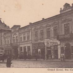 PLOIESTI, GRAND HOTEL, STR. COGALNICEANU, CIRCULATA IUN.''917, ST.REGIMENT - Carte Postala Muntenia 1904-1918, Printata