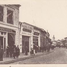 FOCSANI, STRADA UNIREI, MAGAZINE, BAZAR DE MOBILA - Carte Postala Moldova dupa 1918, Necirculata, Printata