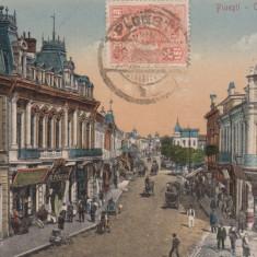 PLOIESTI, CALEA CAMPINEI, MAGAZINE, TRASURI, ANIMATA, TCV, CIRCULATA 1925 - Carte Postala Muntenia dupa 1918, Printata