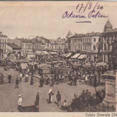 PLOIESTI VEDERE GENERALA PIATA DROGUERIA INTERNATIONALA CIRCULATA 1920 TCV - Carte Postala Muntenia dupa 1918, Printata