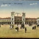 Carte Postala ilustrata, interbelica, Bucuresti, Gara de Nord