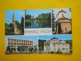 HOPCT 16807  RAMNICU VALCEA   -JUD VALCEA   [NECIRCULATA], Printata