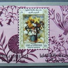SOUTH ARABIA 1967  - PICTURA FLORI 1 S/S NEDANTELATA, NEOBLITERATA - USA 3, Arta