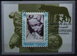 SOUTH ARABIA 1969 - MICHELANGELO 1 S/S NEDANTELATA, NEOBLITERATA - USA 10A