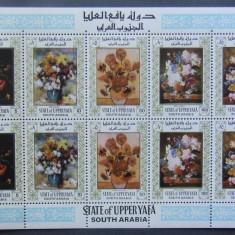 SOUTH ARABIA 1967  - PICTURA FLORI 1 M/SH DANTELATA, NEOBLITERATA - USA 2, Arta