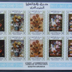 SOUTH ARABIA 1967  - PICTURA FLORI 1 M/SH NEDANTELATA, NEOBLITERATA - USA 1, Arta