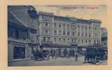 TIMISOARA , PIATA SF GHEORGHE , MAGAZINE , TRASURI, Necirculata, Printata