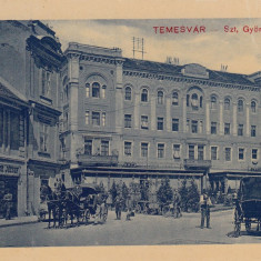TIMISOARA, PIATA SF GHEORGHE, MAGAZINE, TRASURI - Carte Postala Banat 1904-1918, Necirculata, Printata