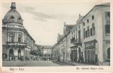 DEJ , STRADA AVRAM IANCU, Necirculata, Printata
