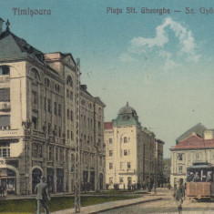 TIMISOARA, PIATA SF GHEORGHE, MAGAZINE, TRAMVAI, CIRCULATA IAN.''928 - Carte Postala Banat dupa 1918, Printata