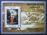 SOUTH ARABIA 1969 - PICTURA GOYA 1 S/S NEDANTELATA, NEOBLITERATA - USA 9